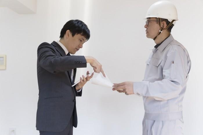 【23】施工管理会社